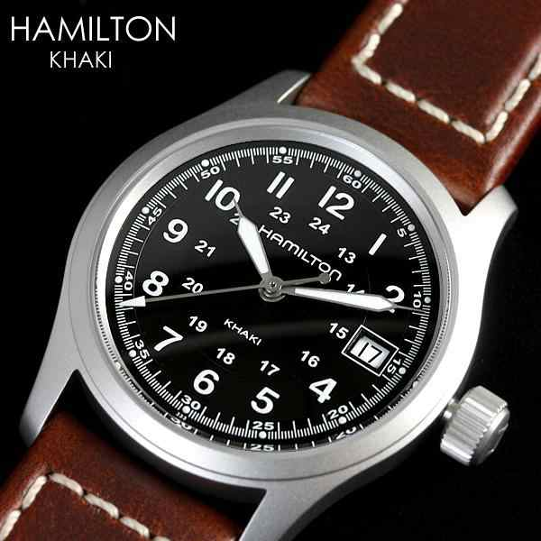 newest bf9f0 e6ab2 ハミルトン カーキ フィールド H68311533 腕時計 クオーツ メンズ レディース 腕時計 ブランド ランキング ウォッチ MEN'S|au  Wowma!