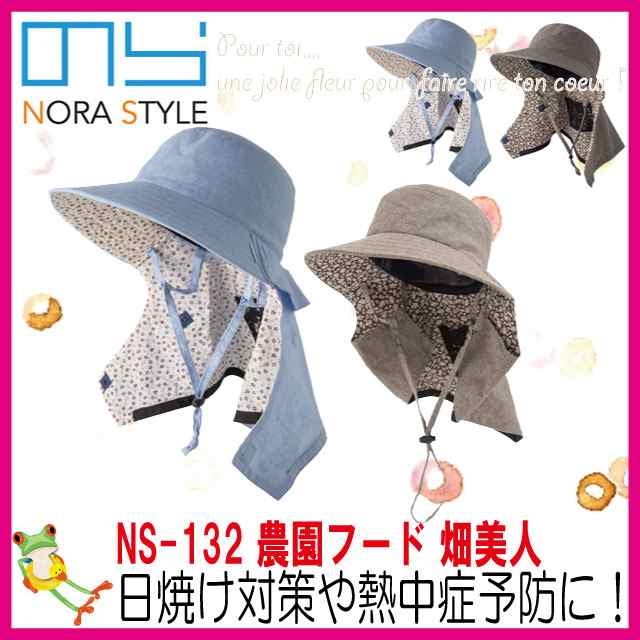 剤 帽子 保冷 暑さ対策、熱中症対策グッズ専門店「冷える帽子・クールビット/coolbit」公式サイト