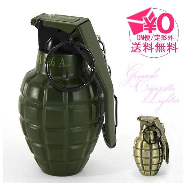 ライター グレネードターボ 手榴弾型 =定形外送料無料 手榴弾 ...