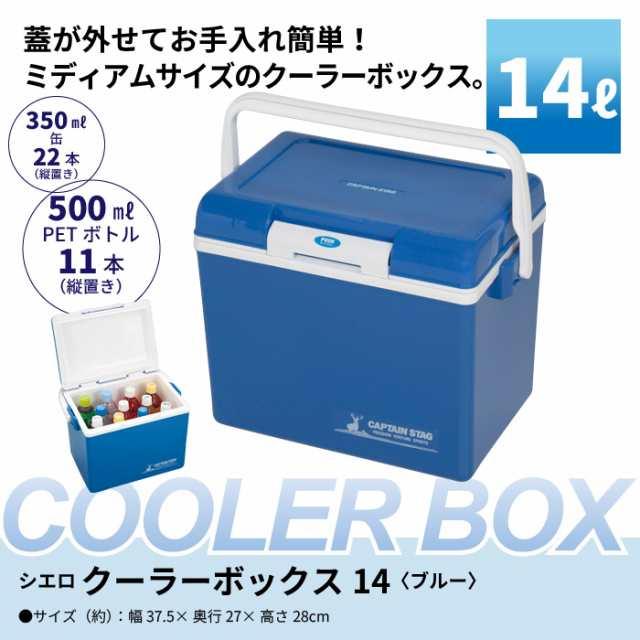 クーラー ボックス 小型