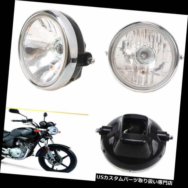 """New 7/"""" Motor Head Light Hi//Lo Beam Headlamp Fit For Suzuki EN125 Honda CBR900RR"""