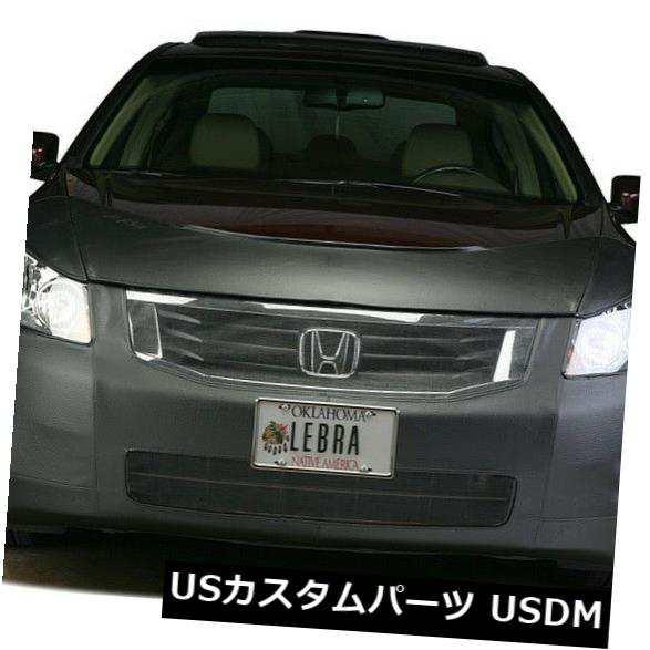 Black Vinyl LeBra Front End Cover Honda Passport