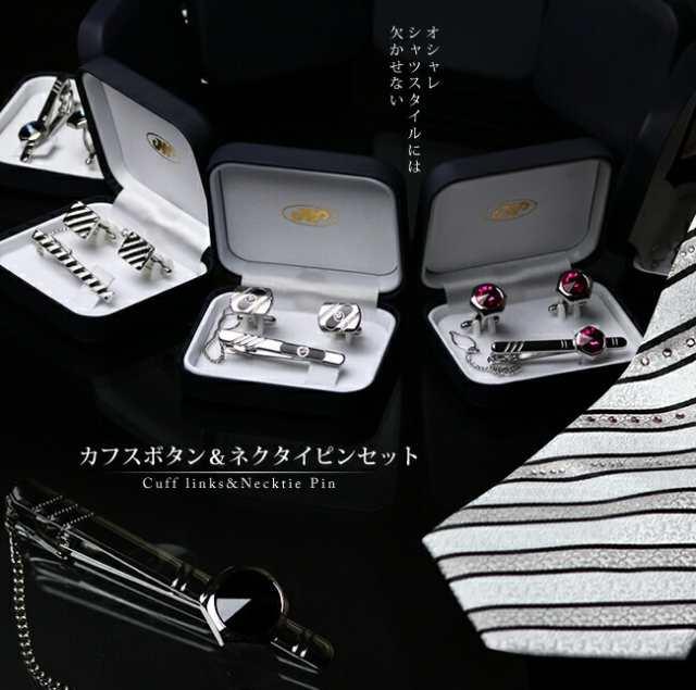送料無料★ローズベルシア×カフスボタン & ネクタイピン セット スワロフスキー タイピン カフス スーツ