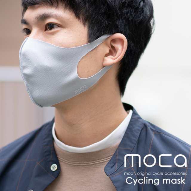 サイクリング マスク