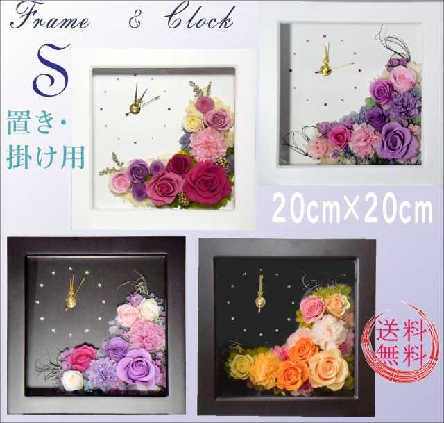 米寿祝い 花