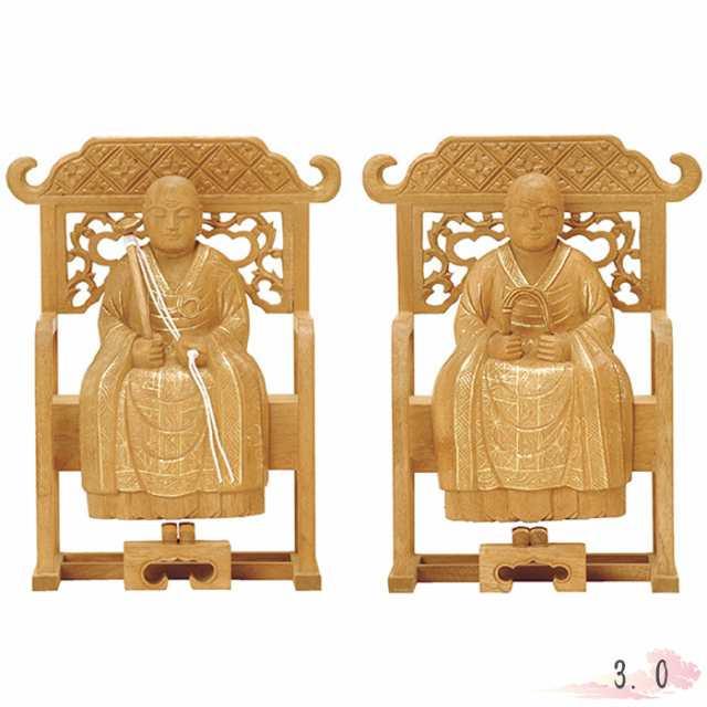 仏像 楠木地彫 常済・承陽(太祖・高祖) 金泥書 3.0寸 仏具 仏教 本尊 ...