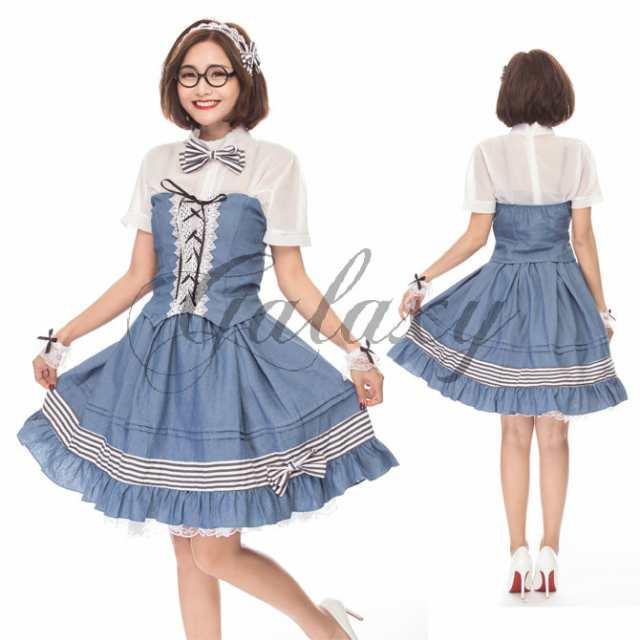 可愛い 洋服