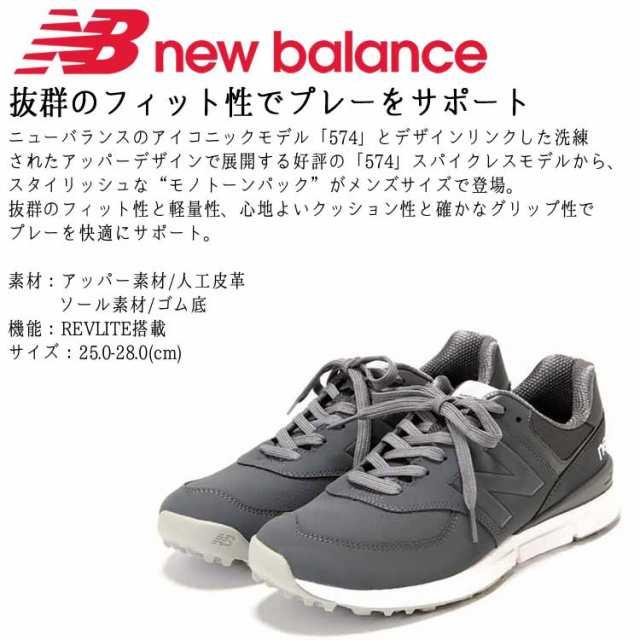 new balance 56