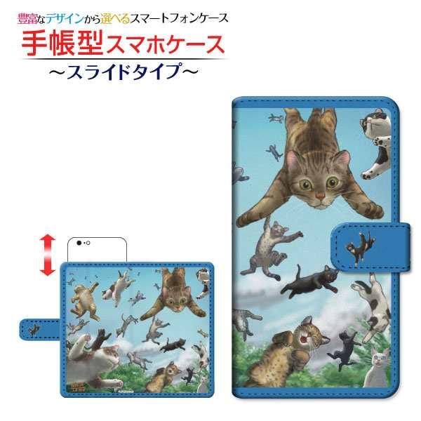 TONE e20 トーン e20 TONEモバイル 手帳型ケース スライド式 瞬く猫 ...