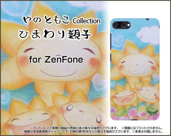 499fd4ff51 スマートフォン カバー ZenFone 4 Max [ZC520KL] 楽天モバイル イオンモバイル 格安スマホ ひまわり 激安