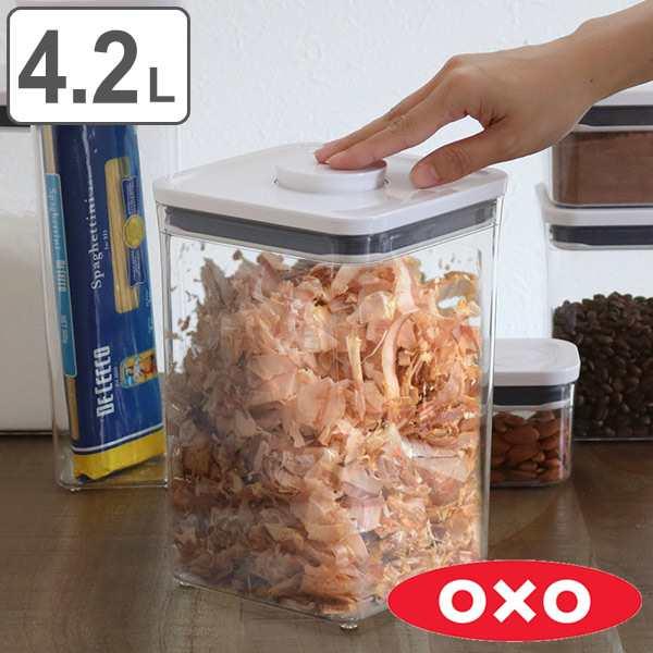 Oxo 保存 容器