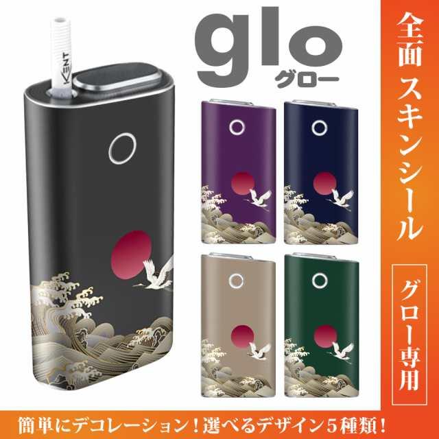 グロー シール 送料無料 glo グローシール 専用スキンシール グロー ケース シール gloシール 電子タバコ 鶴|au Wowma!