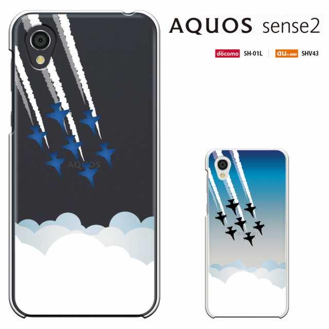 センス 2 アクオス