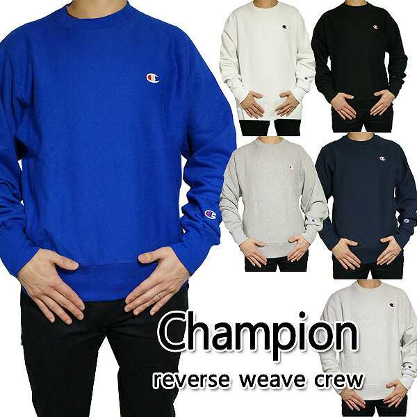 Champion Mens Reverse Weave Crew