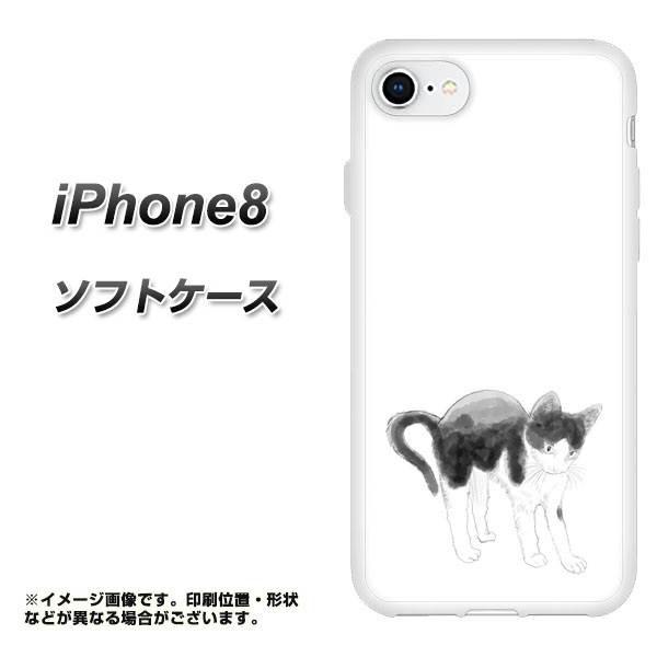 Iphone8 Tpu ソフトケース やわらかカバー Yj158 ネコ 手描き イラスト おしゃれ 素材ホワイト アイフォン8 Iphone8用 の通販はau Pay マーケット スマホケースの店 けーたい自慢
