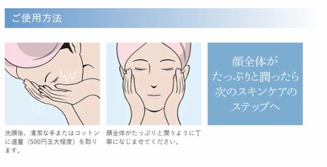 P5%還元】薬用 美白乃美人 ホワイトニング ローション スキンケア 肌 ...