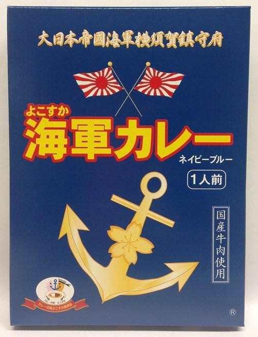 海軍カレー レトルト 横須賀海軍カレー レトルト よこすか海軍カレー 8 ...