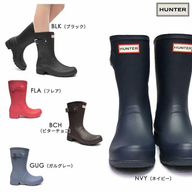 ハンター 長靴 ショートブーツ WFS1026RMA レディース オリジナル ...