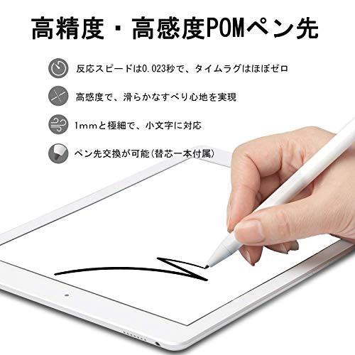 ペン ipad