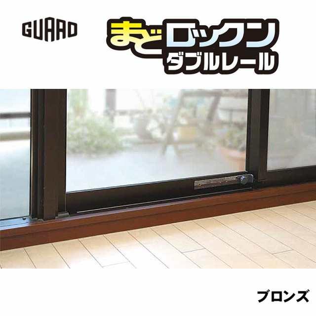 子供 窓 転落 防止