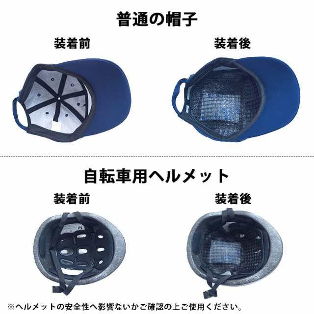 剤 帽子 保冷 専用保冷剤 C