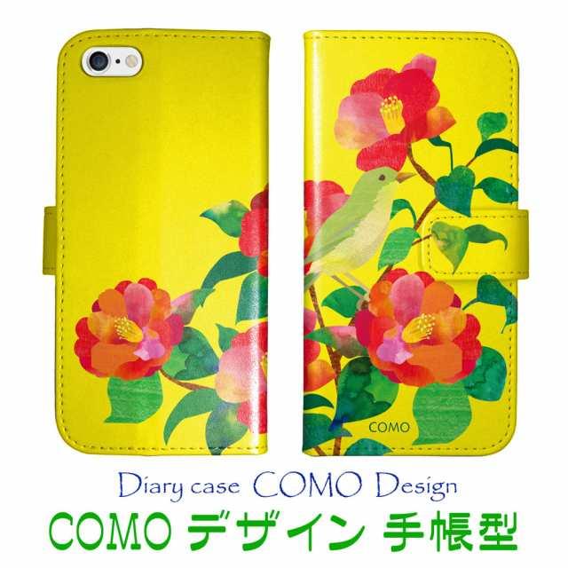 Iphone6s Plus専用 手帳型ケース Como Com052 Bl 椿とうぐいす 可愛い