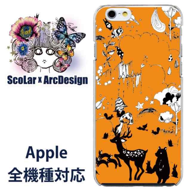 Iphone5s専用 ケース 50137 Scolar スカラー メルヘン オレンジ色 たくさんの動物柄 かわいい ファッションブランド デザイン スマホカバau Wowma