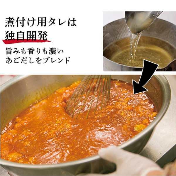 カレイ の 煮付け 簡単