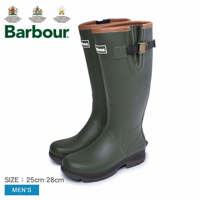 barbour tempest