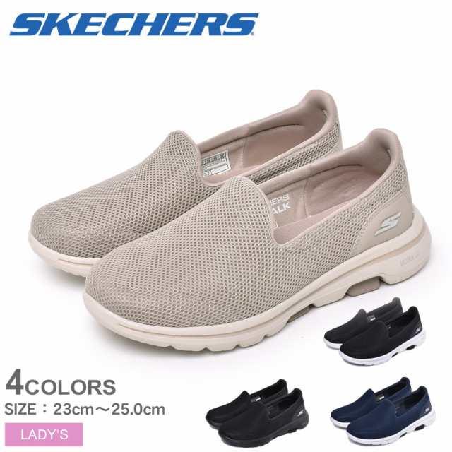 skechers go walk 1