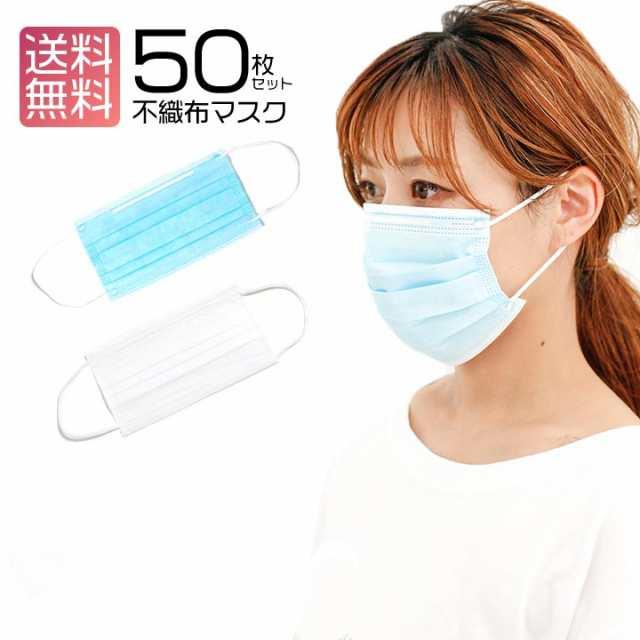 マスク 中国 製 の