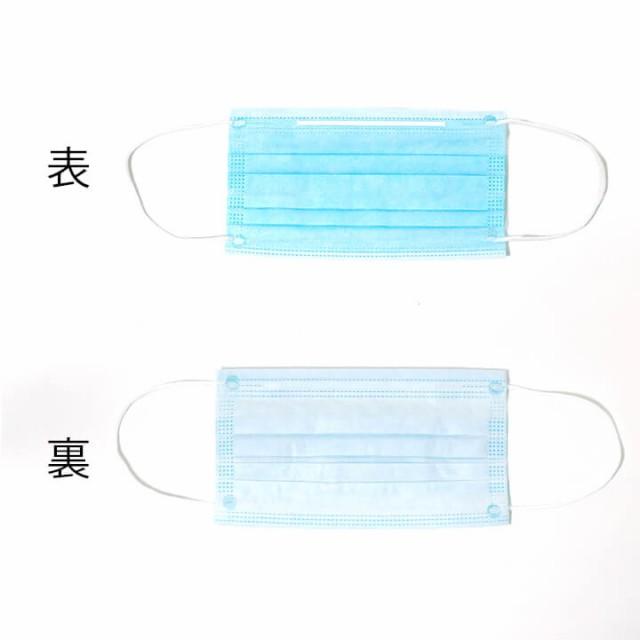 産 マスク 中国