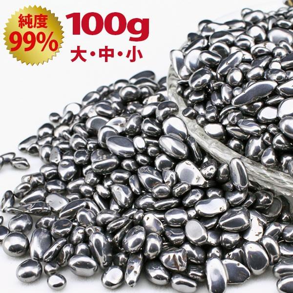 テラヘルツ さざれ さざれ石 チップス 100g 選べる大・中・小サイズ メール便可 [M便 1/10]