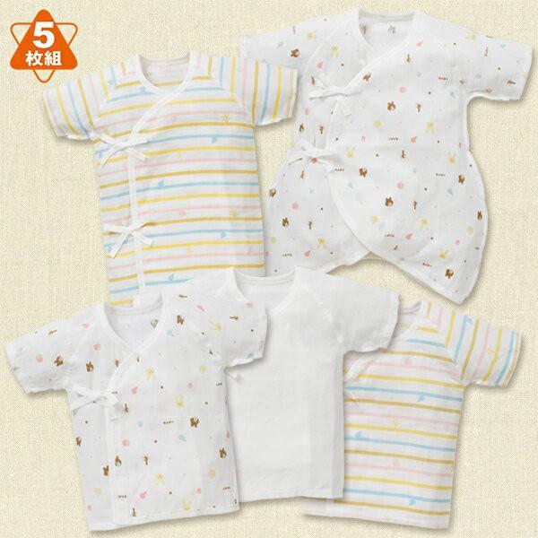 5枚組新生児ガーゼ肌着セット(北欧柄)【新生児50-60cm】[新生児][西松屋]