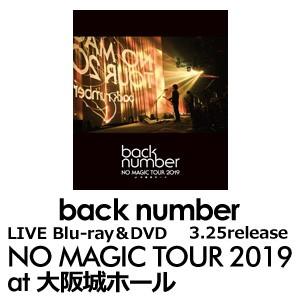 backnumber