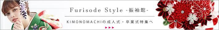 卒業式の袴style