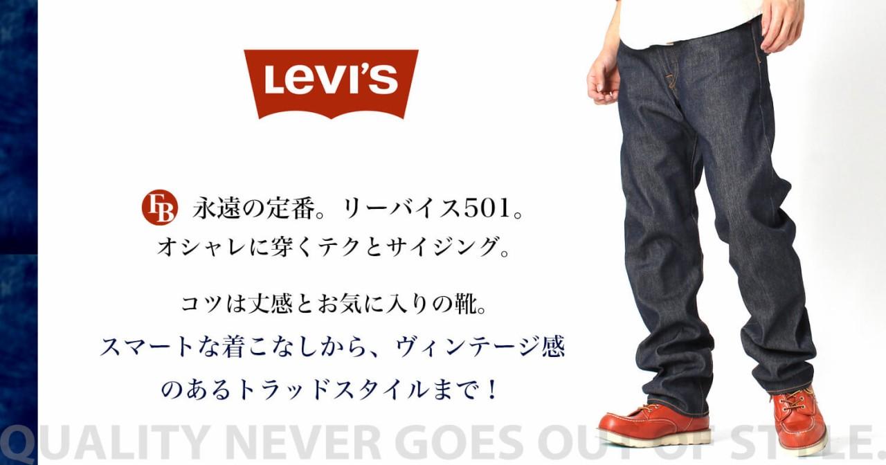 levis-501-0000-501-0226
