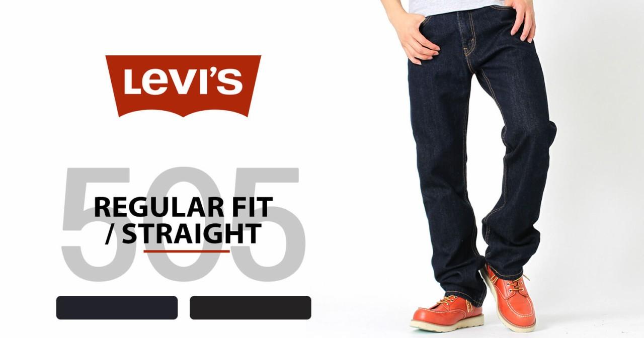 levis-505-1
