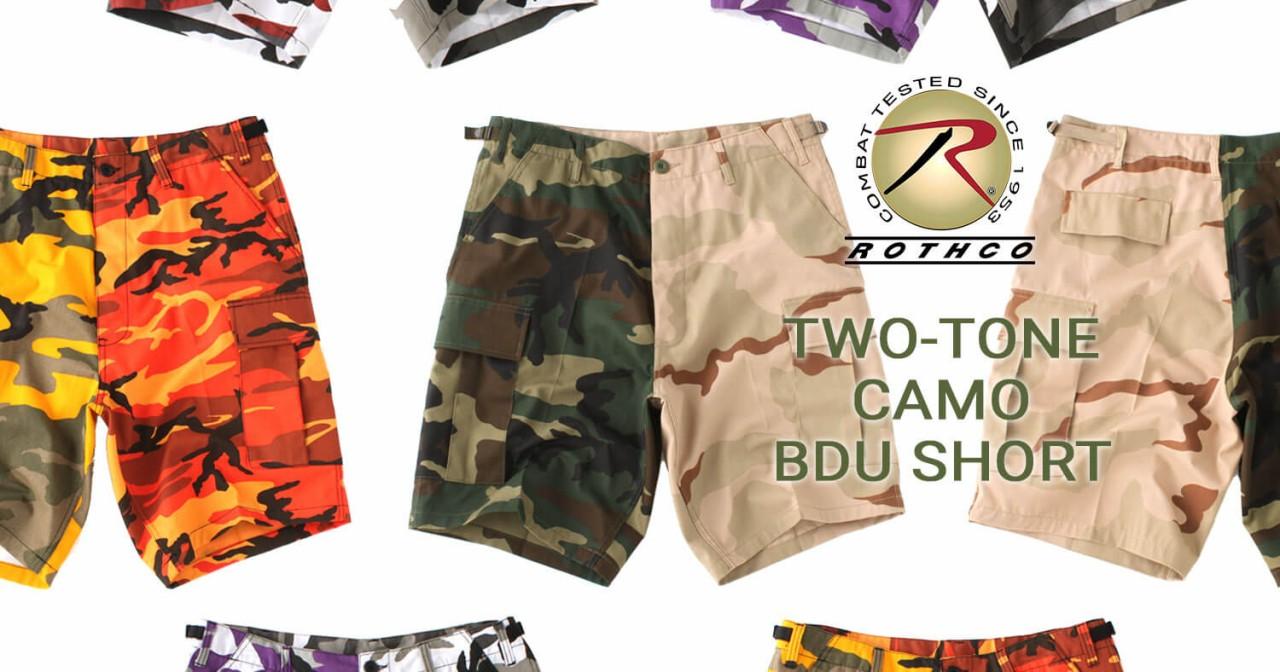 rothco-2tone-bdu-shorts