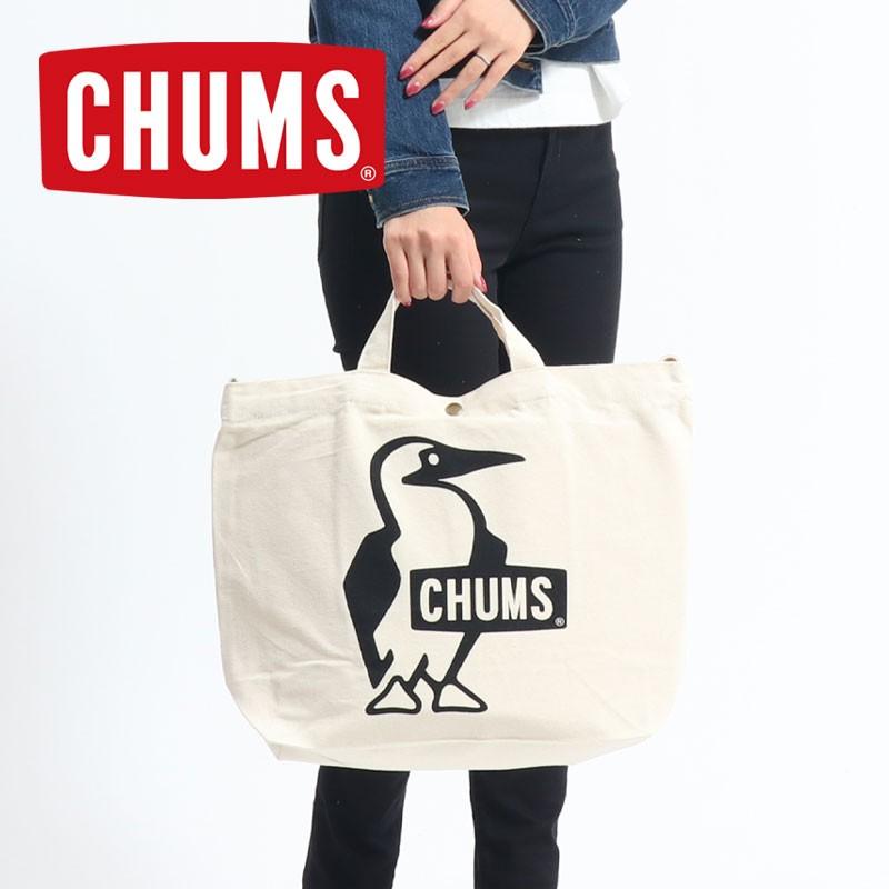 CHUMS