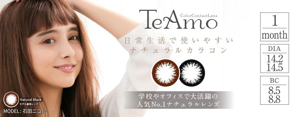 1000円商品シリーズバナー