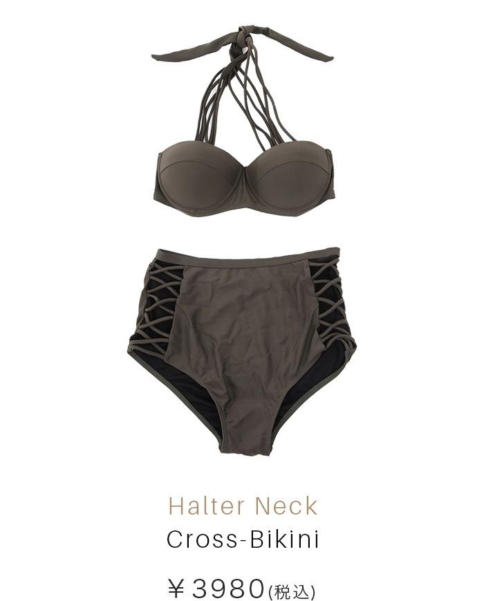 Halter Neck Cross-Bikini