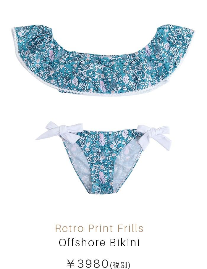 Retro Print Frills Offshore Bikini