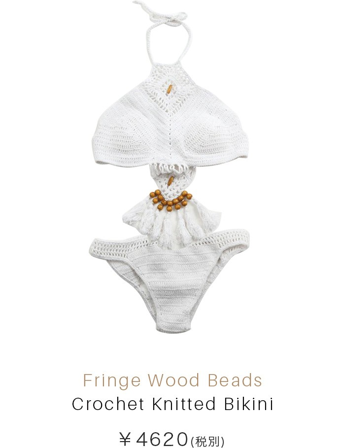 Fringe Wood Beads Crochet Knitted Bikini