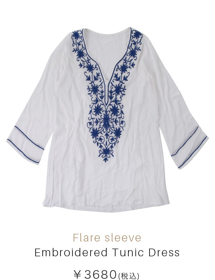Flare sleeve Embroidered Tunic Dress