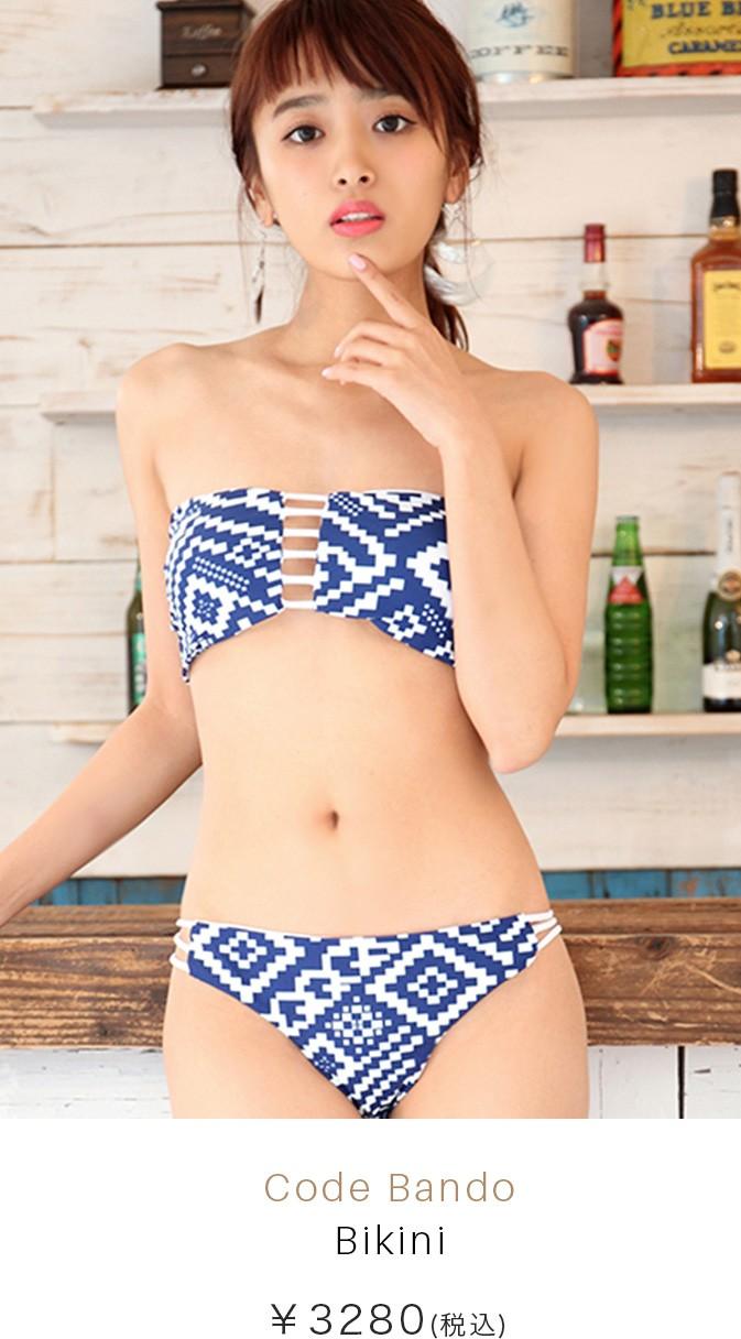 Code Bando Bikini