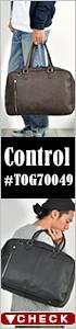 Control シンプル合皮2wayボストンバッグ