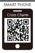 スマートフォン版クロスチャーム