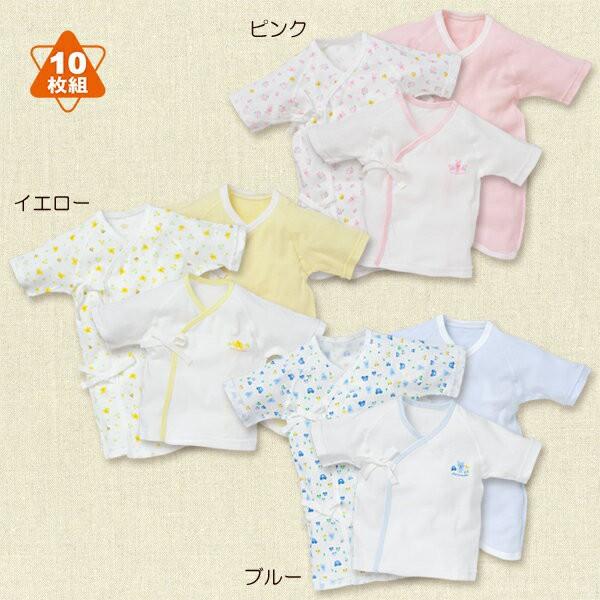 [EFD]新生児肌着10点セット(うさぎ/ぞう/くま)【新生児50-60cm】【たまごクラブ掲載】