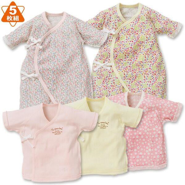 [EFD]新生児肌着5点セット(小花柄)【新生児50-60cm】[新生児][西松屋]